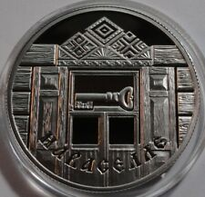 1 ROUBLE RUBLE 2008 House–warming BELARUS