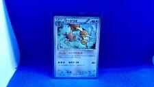 20th annivesary pokemon dodrio card japanese 045/072