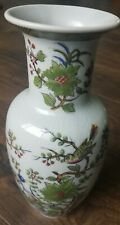 Andrea by Sadek Vase, Birds and Botanicals, No Chips! 10 inch, Beautiful!