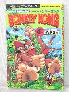 SUPER DONKEY KONG Manga Comic 4 Koma Gag Battle Book 1995