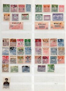 CHINA and OTHER ASIAN COUNTRIES 64 DIFFERENT MINT HINGED / USED STAMPS