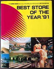 Japan Best Store Of The Year 91 Shop System Study Society Nihon Keizai Shimbun