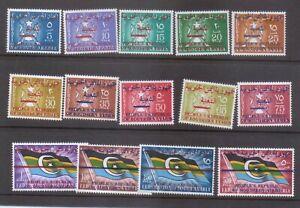South Arabia 1968 set unmounted mint