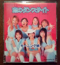 Koi No Dance Site - Morning Musume - 2000 - ORIGINAL 1st RELEASE JAPAN VERSION
