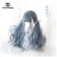 Japanese Harajuku Sweet Lolita Blue Gradient Cosplay Fairy Princess Curly Wig