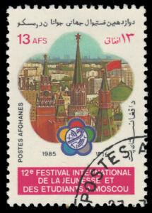 "AFGHANISTAN 1140 - World Youth Festival ""Kremlin"" (pf54138)"