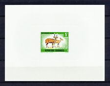DELUXE 071 GABON 1970 WILD ANIMALS ANTILOPE PROOF IMPERF MNH