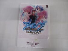PS -- Eithea Official Capture Guide -- JAPAN Game Book. 33651