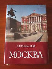 """"""" MOCKBA (MOSCA) """" 1984 BELLA MONOGRAFIA DELLA CAPITALE IN LINGUA RUSSA"""