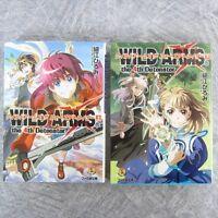 LUNAR 2 Aoki Hoshi no Lucia Novel Complete Set 1-3 HIROMI HOSOE Japan Book KD*