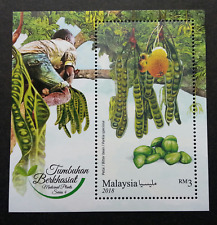 Malaysia Medicinal Plants IV 2018 Fruits Food Vegetables Flower Tree (ms) MNH