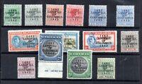 Bahamas 1942 Landfall Columbus mint MH set SG162-175A WS18693