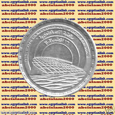 "2003 Egypt Egipto Египет Ägypten Silver Coin /""T he October War 1973 /"" #KM915,1P"