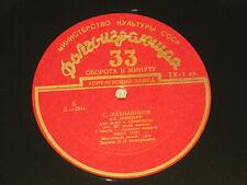 "YAKOV ZAK piano - RACHMANINOV: Piano Concerto №4  10"" EXTRA RARE Rus LP"