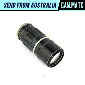 Canon FL 200mm F/3.5 Lens with Integrated Retractable Hood [Working order] C3253