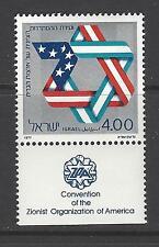 ISRAEL # 636  MNH  ZIONIST ORGANIZATION OF AMERICA
