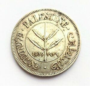 Palestine - British Mandate - 50 Mils - 1939