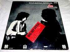 PHILIPPINES:KAZUMASA AKIYAMA - Dig My Style  LP,Vinyl,Record,Nippon Jazz,RARE,