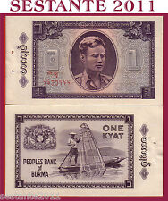BURMA -  PEOPLES BANK OF BURMA,  1 KYAT 1965 -   P. 52    - FDS / UNC