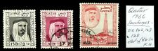 More details for qatar 1966 surcharges as described dg447