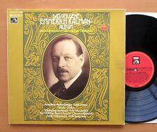Das Goldene Emmerich Kalman Album Gatefold 2xLP NM/VG EMI 1C 187-30 179/80