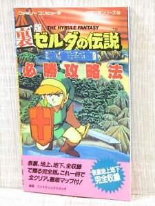LEGEND OF ZELDA Ura Guide w/Map Nintendo Famicom Japan 1986 Book FT56
