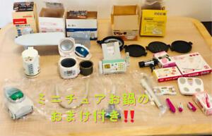 Re-Ment miniature home appliances  Bakuya  6 types set Dollhouse 1: 6