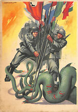 """X749) WW2 FRANCHIGIA """"LA PIOVRA SOVIETICA ILL. CASOLARO VIAGGIATA IL 15/2/42"""""""