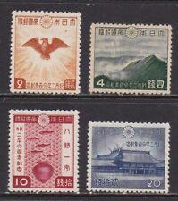 J834 Japan 1940 MNH OG Founding of Japan Sc#299-302 (20s MVLH)