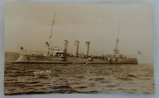 RPPC Germany Navy Battle Cruiser SMS Hamburg * Real Photo Postcard