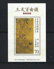 China Taiwan 2012 SILK 絲綢 Painting Three Friend Hundred Bird stamp S/S