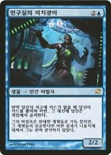 Laboratory Maniac / Innistrad / Korean / NM / MTG Magic the Gathering