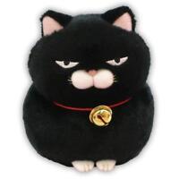 AMUSE Plush Doll Cat Higemanju Kuromame Black Japan NEW