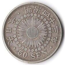 """Japan Silver Coin """"Rising Sun 50SEN"""" 1910 (Meiji43)"""