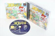 3D SHOOTING TSUKURU Ref/bbc PS1 Playstation Japan Game p1