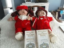 Vintage cabbage patch dolls Twins! 1980S Emmye and Ernie