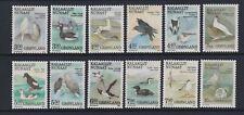 More details for greenland - 1987, 3k - 10k complete set of birds - mnh - sg 172/83