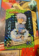 NARUTO ANIME MANGA PART 1 FAN CARD T1H CARDDASS GAME PRISM HOLO CARTE 14 MINT