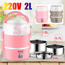 2L Portable Electric Lunch Box Food Container Steamer Rice Cooker Warmer 220V q