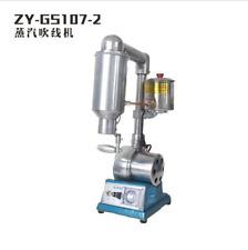 professional anti-wrinkle ironing equipment  220v O