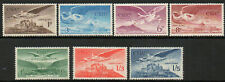 Ireland 1948-54 KGVI Airmail set of 7 mint stamps  Lightly Hinged