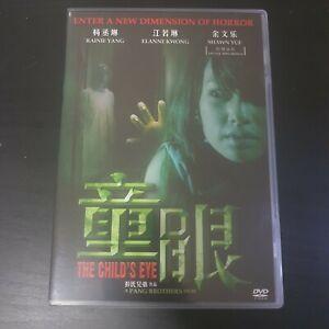 The Child's Eye DVD Hong Kong Horror Region 3