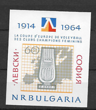 1964 MNH  Bulgaria mi. block 13 Volleyball **