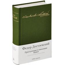 Фёдор Достоевский/Fyodor Dostoyevsky Crime & Punishment The Idiot/Gift Mini Book