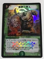 Duel Masters 2003 DM07 S5/S5 Super Rare Headlong Giant Japanese Nature Giant