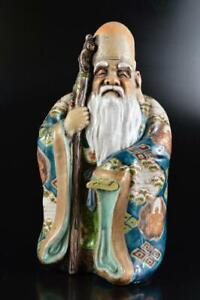 L756: Japanese XF Old Kutani-ware Flower pattern JUROJIN STATUE sculpture Doll