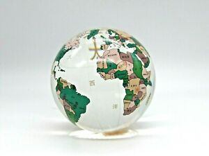 Beautiful c.1980's Chinese Solid Clear Glass Globe World Policitcal Map (AP126G)