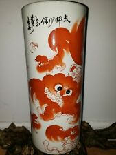 CHINESE QING DYNASTY PORCELAIN IRON RED FOO LION VASE