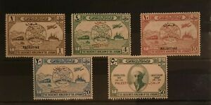 1949 Palestine stamps. UPU set. Complete set of five values unmounted mint