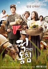 "KOREAN MOVIE ""In Love And the War"" DVD/ENG SUBTITLE/REGION 3/ KOREAN FILM"